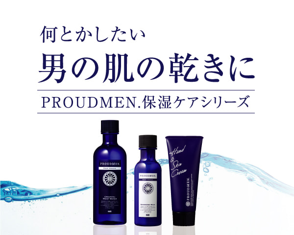 PROUDMEN.ギフトセット